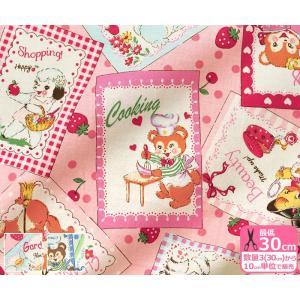 YUWA Sweet Animal Card スイートアニマルカード シャーティング 松山敦子さんデザイン レトロ 有輪商店  生地 布 AT116565|nakanotetsu