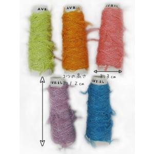 ラッセルキャンディー AVRIL アヴリル ミニコーン 雑貨糸 シュシュ ゆび編みにオススメ ステキな糸が糸巻きで揃いました 手芸材料 手あみ 毛糸 アブリル|nakanotetsu