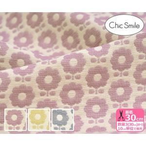 Chic Smile お花 6重ガーゼ ジャガード シックスマイル 生地巾約70cm 生地 布 CHICF-07|nakanotetsu