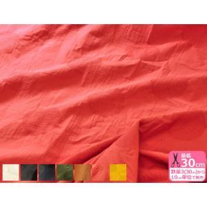 綿麻ジャガードドット からみ織りドット 全7色 約110cm巾 綿83% 麻13% CLT271|nakanotetsu
