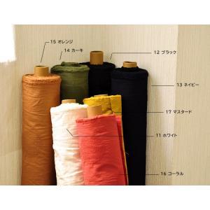 綿麻ジャガードドット からみ織りドット 全7色 約110cm巾 綿83% 麻13% CLT271|nakanotetsu|02