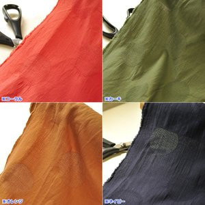 綿麻ジャガードドット からみ織りドット 全7色 約110cm巾 綿83% 麻13% CLT271|nakanotetsu|03