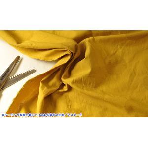 綿麻ジャガードドット からみ織りドット 全7色 約110cm巾 綿83% 麻13% CLT271|nakanotetsu|04