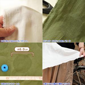 綿麻ジャガードドット からみ織りドット 全7色 約110cm巾 綿83% 麻13% CLT271|nakanotetsu|07