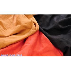 綿麻ジャガードドット からみ織りドット 全7色 約110cm巾 綿83% 麻13% CLT271|nakanotetsu|09