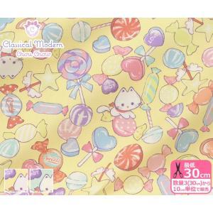 クラシカルモダンシュシュ キャンディキャット オックス メルヘンチックなお菓子と猫の柄 生地 布 CMOF-04|nakanotetsu