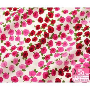【20%OFF】USAコットン AVA - Rose Gradation ローズグラデーション バラの花 生地 布 CX6899|nakanotetsu