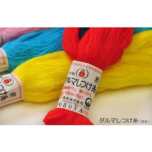 ダルマしつけ糸 色糸 #40/3 綿100% 全4色 だるま 手芸材料|nakanotetsu