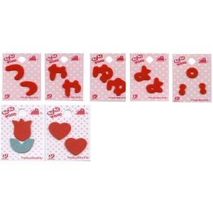 仮止めシール付ひらがなワッペン 小文字・濁点・記号わくわくWORD赤と紺|nakanotetsu