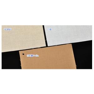 エコテックス認証 シーチング無地 ECO6600 ICHINOKIREイチノキレ 綿100% 110cm巾 日本製 小さなお子様のスモックやお弁当袋などの手づくりに!|nakanotetsu|06