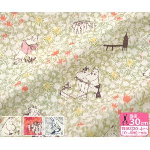 MOOMIN わた花 ダブルガーゼ ムーミンやリトルミイとふわふわ KOKKA 生地 布 G-1003-1|nakanotetsu