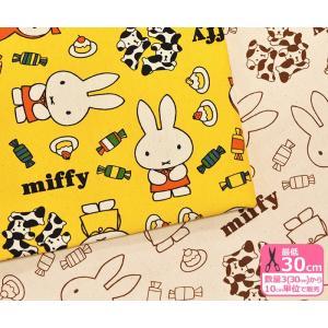 miffy ミッフィーとおやつ 11号ハンプ ミッフィーとぶち犬 ケーキなど 生地 布 G-2005-1|nakanotetsu