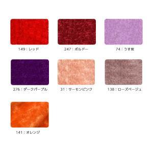 2018.2.3新色追加&ページリニューアル ベロア生地 クラッシュ・ベロア 18色 生地巾約112cm ポリエステル100% 衣装 生地 布|nakanotetsu|03