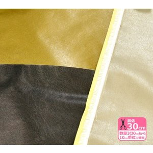 シール付きウラ合皮 全6色布地に貼ってはがせる合成皮革|nakanotetsu