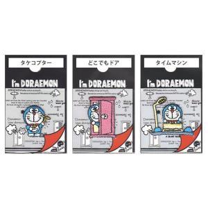 I'm Doraemon ワッペン小 タケコプター どこでもドア タイムマシン 1枚入り シール&ア...