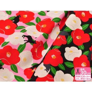 和風モダン 黒猫と椿 シーチング程度のやや薄手の生地 綿100% 110cm巾 生地 布 和風 和柄|nakanotetsu