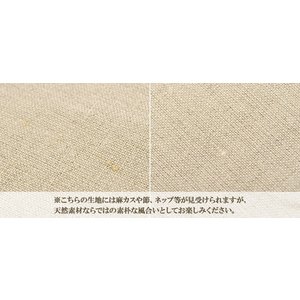 リネン100%11号帆布 無地 生成 ナチュラル 生地 布 HSK4711|nakanotetsu|05