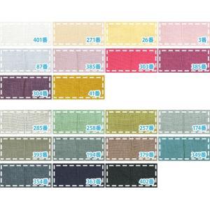 カラーダブルガーゼカットクロス 約30×50cm 全21色 無地  コットン100% 生地 布 HSK50|nakanotetsu|06