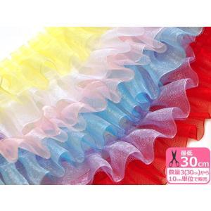 Wチュールフリル チュールボックス IR013 全8色 30dチュールとオーガンジーの2重構造 巾約3.5cm ナイロン100% 手芸材料 副材料|nakanotetsu