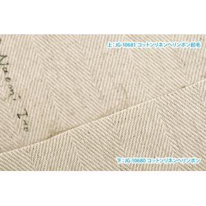 【20%OFF】nani IRO コットンリネンヘリンボン 杉綾 ヘリンボーン カラー 生地 布 JG-10680|nakanotetsu|11
