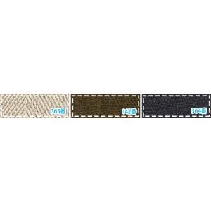 【20%OFF】nani IRO コットンリネンヘリンボン 杉綾 ヘリンボーン カラー 生地 布 JG-10680|nakanotetsu|07