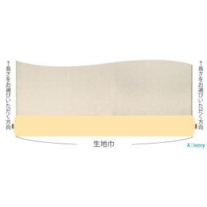【20%OFF】nani IRO コットンリネンヘリンボン 杉綾 ヘリンボーン カラー 生地 布 JG-10680|nakanotetsu|08