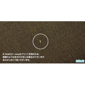 【20%OFF】nani IRO コットンリネンヘリンボン 杉綾 ヘリンボーン カラー 生地 布 JG-10680|nakanotetsu|10