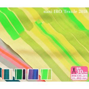 【20%OFF】nani IRO GRACE ダブルガーゼ 大胆に描かれた太いラインのWガーゼ 生地 布 JG-10730-1|nakanotetsu