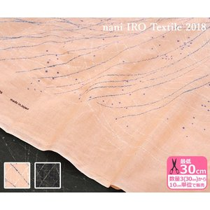 【20%OFF】nani IRO Formen ダブルガーゼ ラフに描かれた線と点のWガーゼ 生地 布 JG-10750-1|nakanotetsu