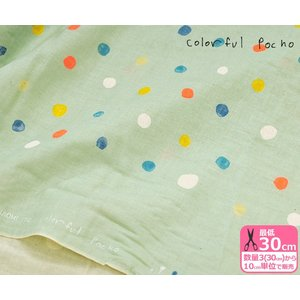 【20%OFF】追加色 nani IRO Colorful Pocho カラフルポチョ ダブルガーゼ 伊藤尚美さん 生地 布 JG-10790-1|nakanotetsu