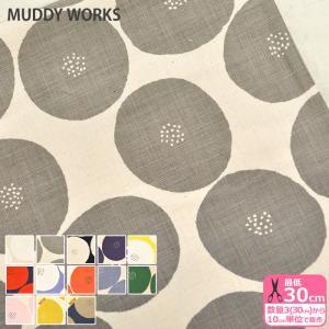 MUDDY WORKS あんぱん柄 綿モーリークロス MUDDY WORKS by Tomotake for KOKKA 生地 布 JGH-114-1|nakanotetsu