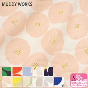 MUDDY WORKS ミニあんぱん柄 ダブルガーゼ MUDDY WORKS by Tomotake for KOKKA 生地 布 JGH-115-1|nakanotetsu
