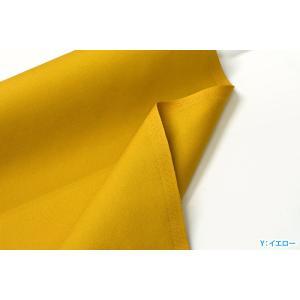 パレットカラーハンプ 11号帆布 カラー無地 全14色 kokochi fabric 丈夫でやや厚手の生地 コットン100% 110cm巾  キャンバス生地 KOF-02 nakanotetsu 02