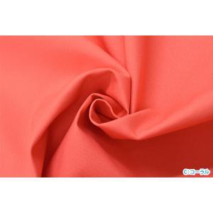 パレットカラーハンプ 11号帆布 カラー無地 全14色 kokochi fabric 丈夫でやや厚手の生地 コットン100% 110cm巾  キャンバス生地 KOF-02 nakanotetsu 03