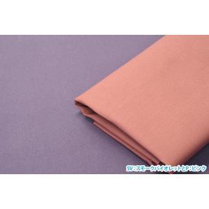 パレットカラーハンプ 11号帆布 カラー無地 全14色 kokochi fabric 丈夫でやや厚手の生地 コットン100% 110cm巾  キャンバス生地 KOF-02 nakanotetsu 08