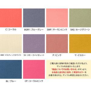 パレットカラーハンプ 11号帆布 カラー無地 全14色 kokochi fabric 丈夫でやや厚手の生地 コットン100% 110cm巾  キャンバス生地 KOF-02 nakanotetsu 09