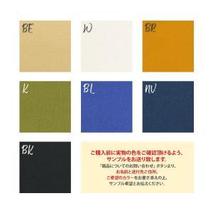ソフトチノ 7color モアソフト加工 カラー無地 生地 布 KOF-21|nakanotetsu|06