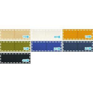 ソフトチノ 7color モアソフト加工 カラー無地 生地 布 KOF-21|nakanotetsu|07