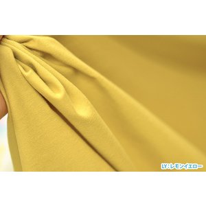 kokochi fabric コットンフランネル 4color 綿100% スモーキーカラー 無地 生地 布 KOF-26 nakanotetsu 02