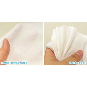 kokochi fabric コットンフランネル 4color 綿100% スモーキーカラー 無地 生地 布 KOF-26 nakanotetsu 03