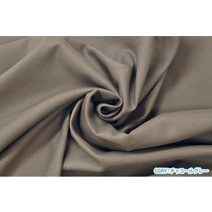kokochi fabric コットンフランネル 4color 綿100% スモーキーカラー 無地 生地 布 KOF-26 nakanotetsu 04
