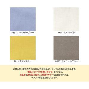 kokochi fabric コットンフランネル 4color 綿100% スモーキーカラー 無地 生地 布 KOF-26 nakanotetsu 05