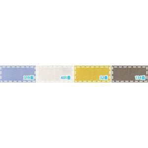 kokochi fabric コットンフランネル 4color 綿100% スモーキーカラー 無地 生地 布 KOF-26 nakanotetsu 06