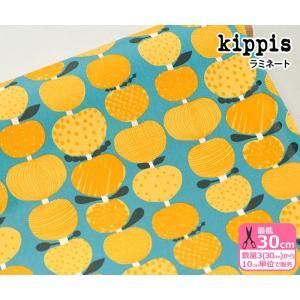 kippis キッピス Omppu りんご オックスラミネート 生地 布 KPOR-02 nakanotetsu