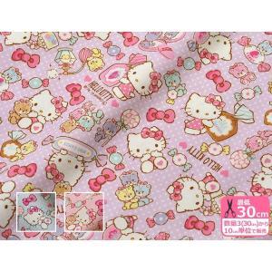 【ピンク&ブルー追加】KTキャンディ ハローキティHello Kitty リボン コスメ ドット柄 オックスプリント 日本限定販売 745066 745073 745080|nakanotetsu