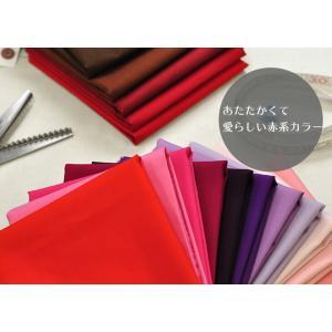 KTF-01 カラーブロード無地 赤 紫 ピンク系 綿100% やや薄手 110cm巾 日本製 生地 布(27/48/8/61/73/20/69/62/46/49/13/3/10/67/39/23)|nakanotetsu|05