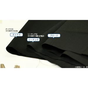 KTF-01 カラーブロード無地 赤 紫 ピンク系 綿100% やや薄手 110cm巾 日本製 生地 布(27/48/8/61/73/20/69/62/46/49/13/3/10/67/39/23)|nakanotetsu|06