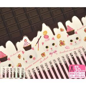 白猫とチョコレート シーチング 片耳ボーダー 大きな板チョコ柄プリントとネコ 生地 布 KTS-6443 nakanotetsu