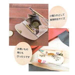 ペーパーラミネーるでつくる【Craft Gallery】折って作れるおさいふキット☆MサイズNPアンティーク・マップ・フォント♪|nakanotetsu