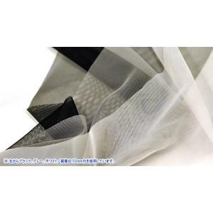 最低30cmから M7020-70 ソフトチュールリボン70mm巾 ロール状 巻き ポリエステル 日本製 手芸 洋裁材料 副材料|nakanotetsu|03